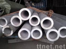 厚重量のステンレス鋼の継ぎ目が無い管