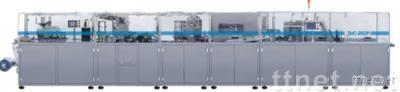 Model DHC-250NP Blister Packaging  line