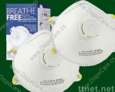 N95 mask with valve, valved N95 face mask, N95 valved particulate respirator