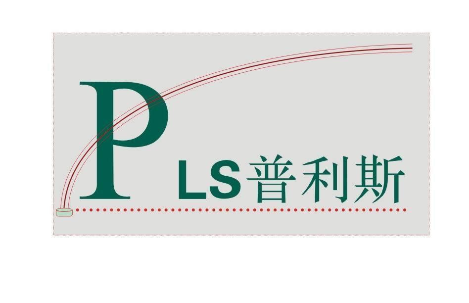 PLS Minimally Invasive Int'l Medical Co., Ltd./PLS Medical Co., Ltd
