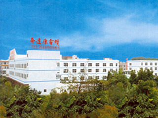 Shenzhen Bendakang Co., Ltd.