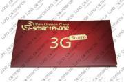 SIM unlocking card