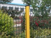 Garten-Zaun
