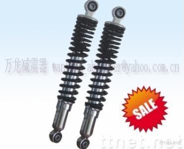 Sell rear shock absorber