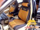 Car seat cover special for crv