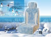 Woolen winter seat cushion (blue)