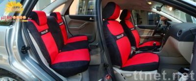 Car seat cover special for Focus(Red)