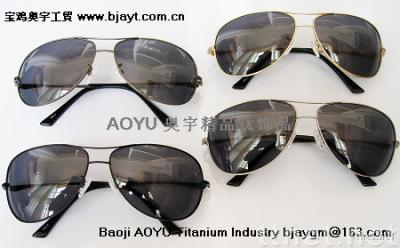 titanium sunglass