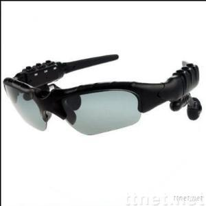 mp3sunglasses with bluetooth