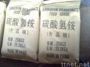 Ammonium Bicarbonate (Food Grade)