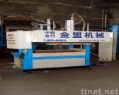 egg tray machine(fruit tray machine)