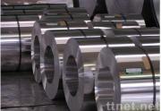 Aluminiumfolie für Aluminiumfolie-Behälter