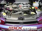 carbon fiber cooling plate for GDB 2002-2005 Subaru Impreza WRX