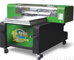 Printing Machine, Multifunctional Printer, Digital Flatbed Printer, Colour Printer, Lithographic Printing Press