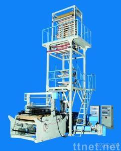 Three layer Co-extrusion Blown Film Machine