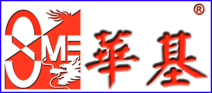 SME Automatic Equipment Ltd.