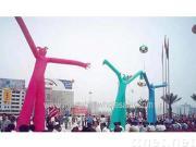 ydan080 shining color air dancer
