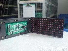 Out-door  single  coulor  LED  module