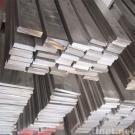 ステンレス鋼のフラットバー