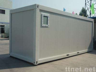 Container & Prefab House