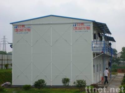 Prefab House,Temporary & Prefabricated House