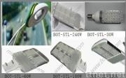 24ow,120w, 60w,LED street lights, LED street lamps , LED Streetlight ,LED outdoor street lamp
