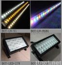 18w,27w,30w,36w,LED Wall Washer Light,High Power LED Wall Washer, fluorescent wall washer, LED Stage Lighting