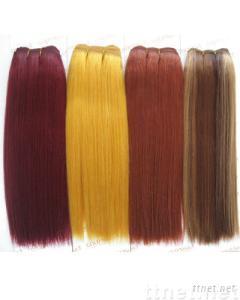 Xinya Wig, Human Hair Products, Synthetic Hair