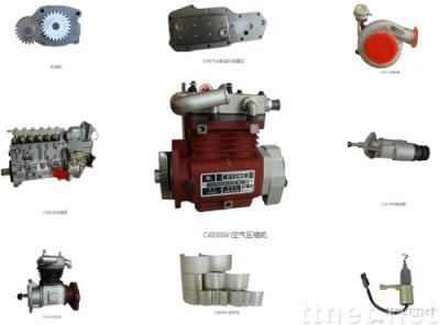 cummins diesel engine part