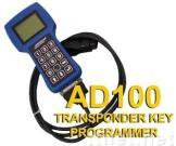 AD100-PRO