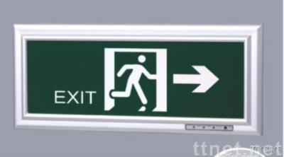 emergency exit sign YBD264