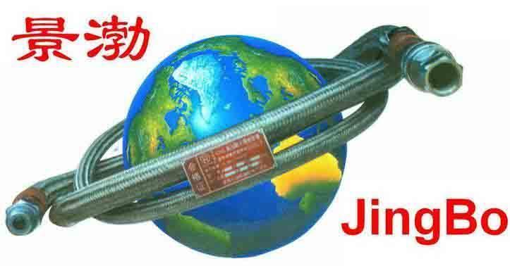 Shijiazhuang Jingbo Petroleum Machinery Co.,Ltd.