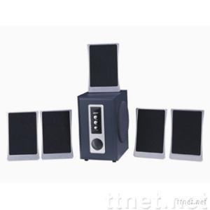 LUX5452--5.1 Desktop Home Theater Speaker With Flat Panel Satellites