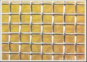 Galvanisierter quadratischer Maschendraht