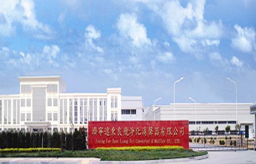 Jining Far East Liang Fei Converter & Muffler Co., Ltd.