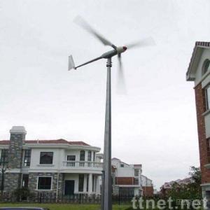 1KW Horizontal Axis Wind Turbine Generator
