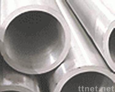 seamless stainless steel tubes and pipes