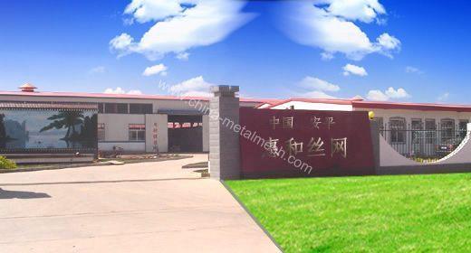 Anping Huihe Hardware & Wire Mesh Co., Ltd.