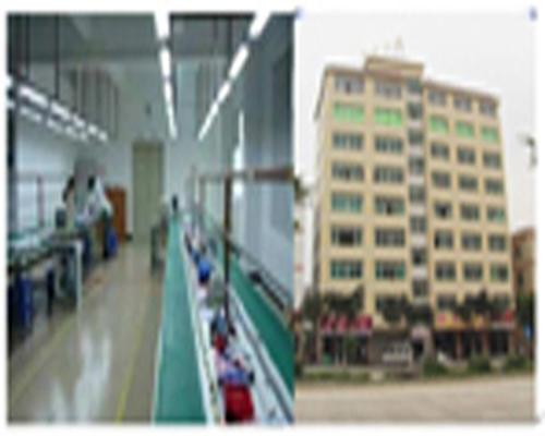 Guangzhou Wen Xin Electronic Technology Co., Ltd.