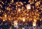 Kongming Lantern