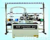 FZ-0612 double cylinder computerized socks machine