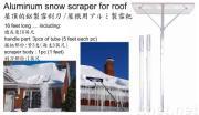 Aluminum Snow Scraper For Roof