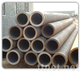 15CrMo Seamless Steel Pipe