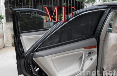 automatic car sunshade