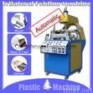 Trilateral Automatic Folding Machine