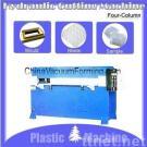 4-Column Hydraulic Cutting Machine