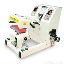 熱出版物機械