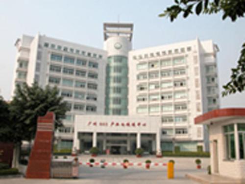 Autodiagnose Scantool Tech Co., Ltd.