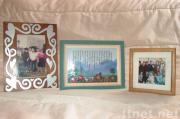 Inset Photo Frames
