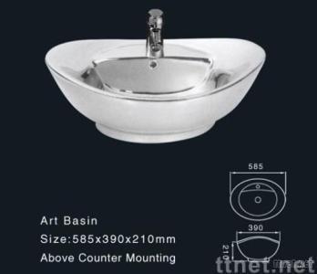 Silver Art Basin 2